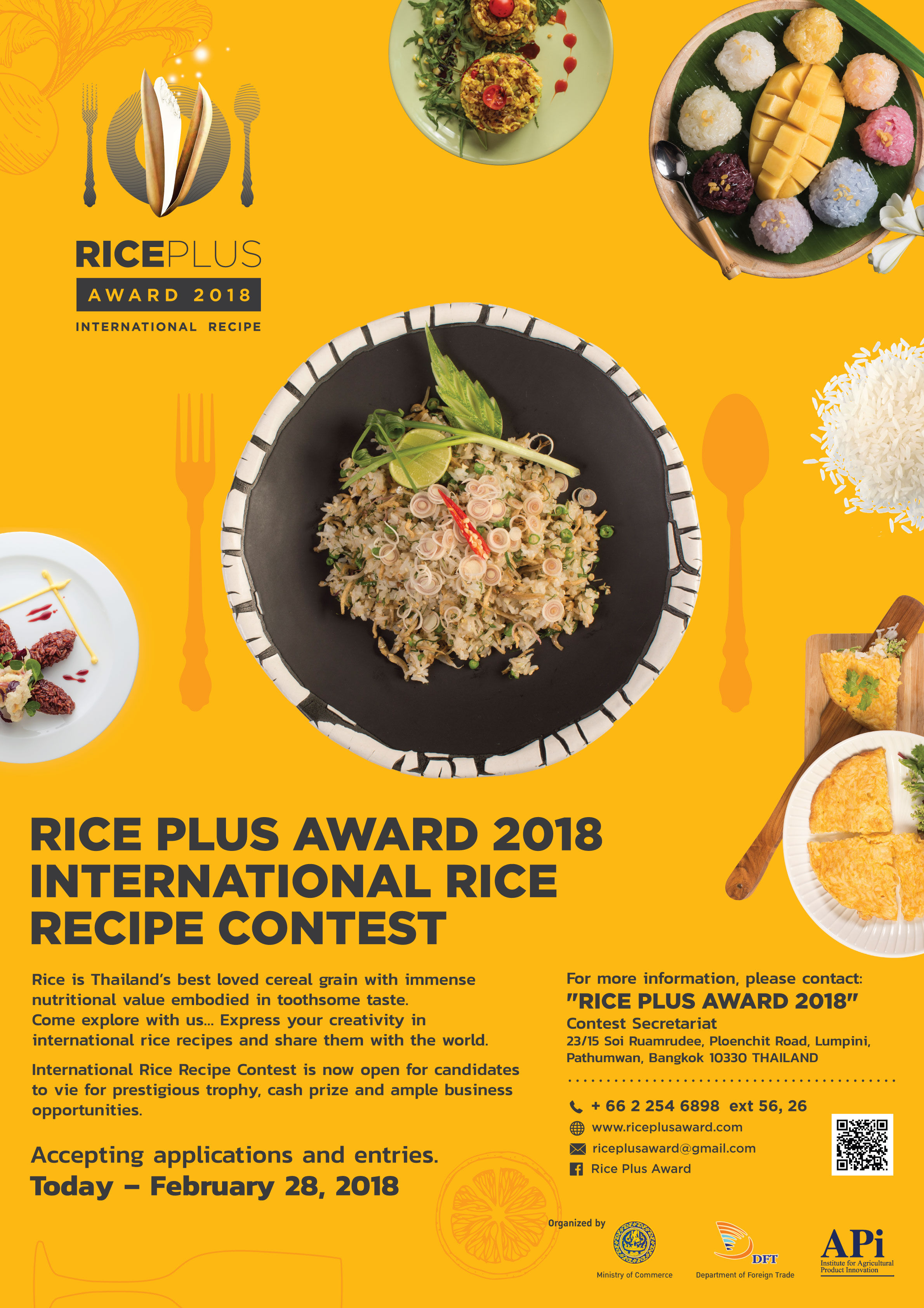 RICE PLUS AWARD 2018