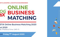 Be a part of the first edition of TILOG-LOGISTIX Online Business Matching! Photo